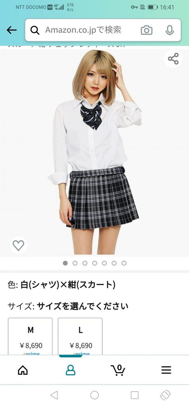 1XbqHnQ - ワイ、メスイキで脳を破壊するために女装グッズを買う