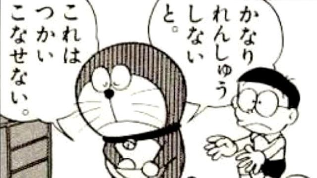 215 - 【メスイキ】エネマグラ買ってみたんだが!!