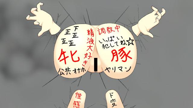 693 - 【急募】オナホ童貞俺にお尻型の大型オナホールを買う勇気をくれ