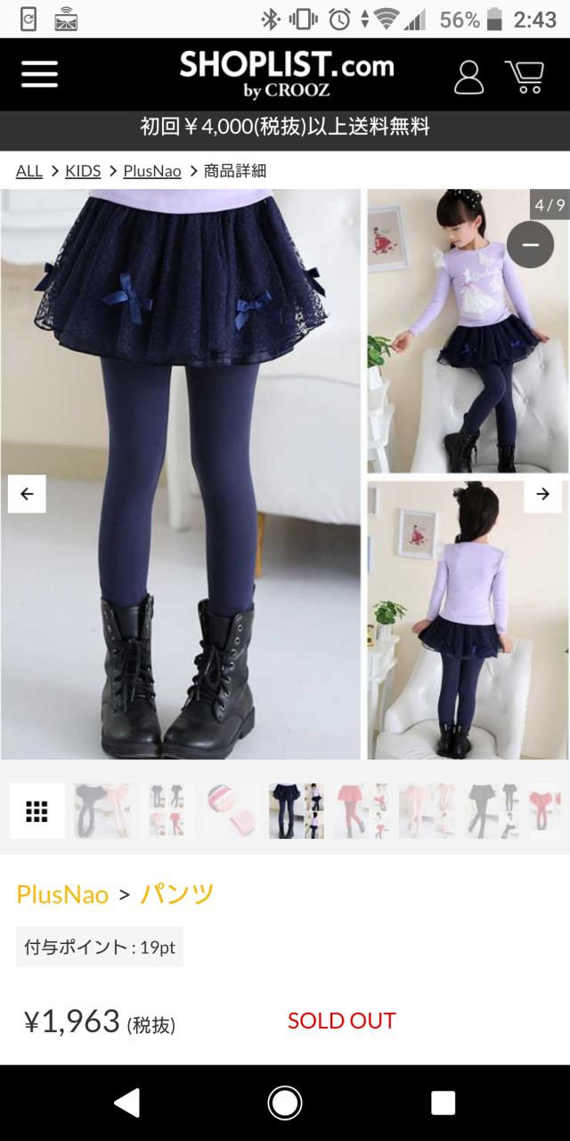 D0aWJUf - ラブドール(ロリ)を購入したいんだけど衣装どうしてる?