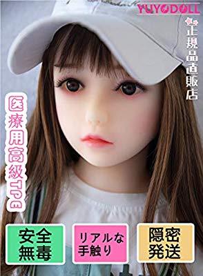 DUtcC0i - 【朗報】中華製ラブドールが発送されたお知らせが届いたぞ!