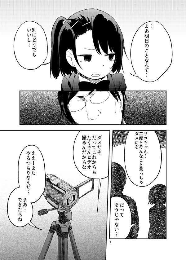 YGaOMhj - 【エロ画像】今からオナホ使うからオカズくれ!