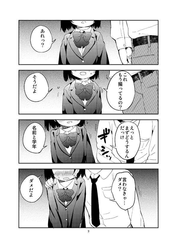 a3FdEYb - 【エロ画像】今からオナホ使うからオカズくれ!