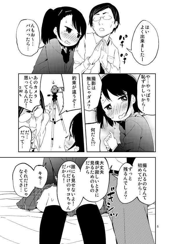 kvyQuif - 【エロ画像】今からオナホ使うからオカズくれ!
