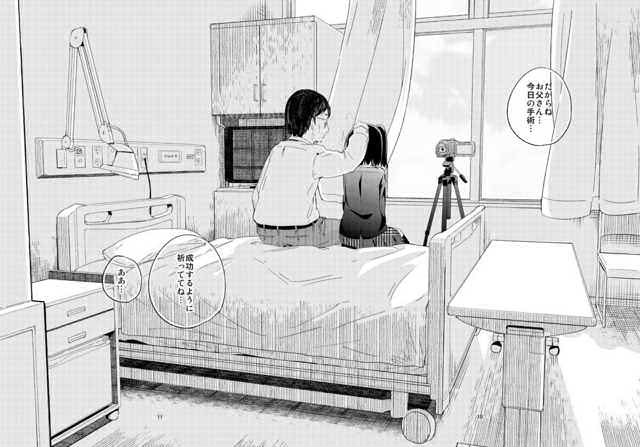 nOD6c8h - 【エロ画像】今からオナホ使うからオカズくれ!